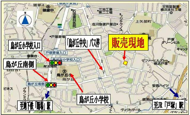 guide_chousei_20151027
