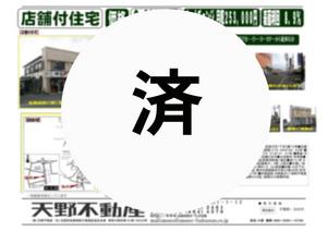 yakiniku_sumi_20160119-thumb